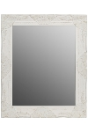 "mirror ""Bozorg I"", white"