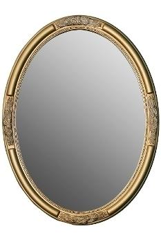 """oval mirror """"Beyzawi II"""", golden"""