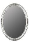 "oval mirror ""Beyzawi II"", silver"