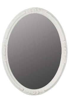 "oval mirror ""Beyzawi II"", white"