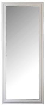 """mirror """"Asil III"""", white"""