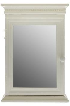 "mirror key cabinet ""Aria"""