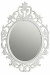 "baroque mirror ""King Ludwig"", white brushed gold"